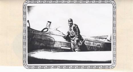 Plane Portrait