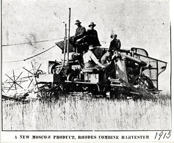 item thumbnail for Rhodes Combine Harvester first manufactured in Moscow