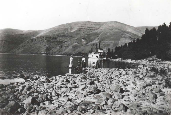 item thumbnail for Riverboat Lewiston [01]