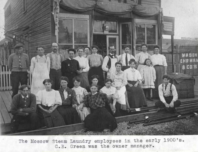 item thumbnail for Moscow Steam Laundry at 613 South Main Street [02]