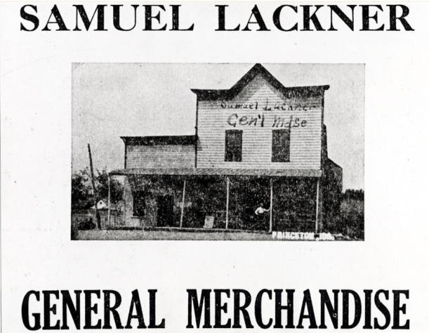 item thumbnail for General merchandise store